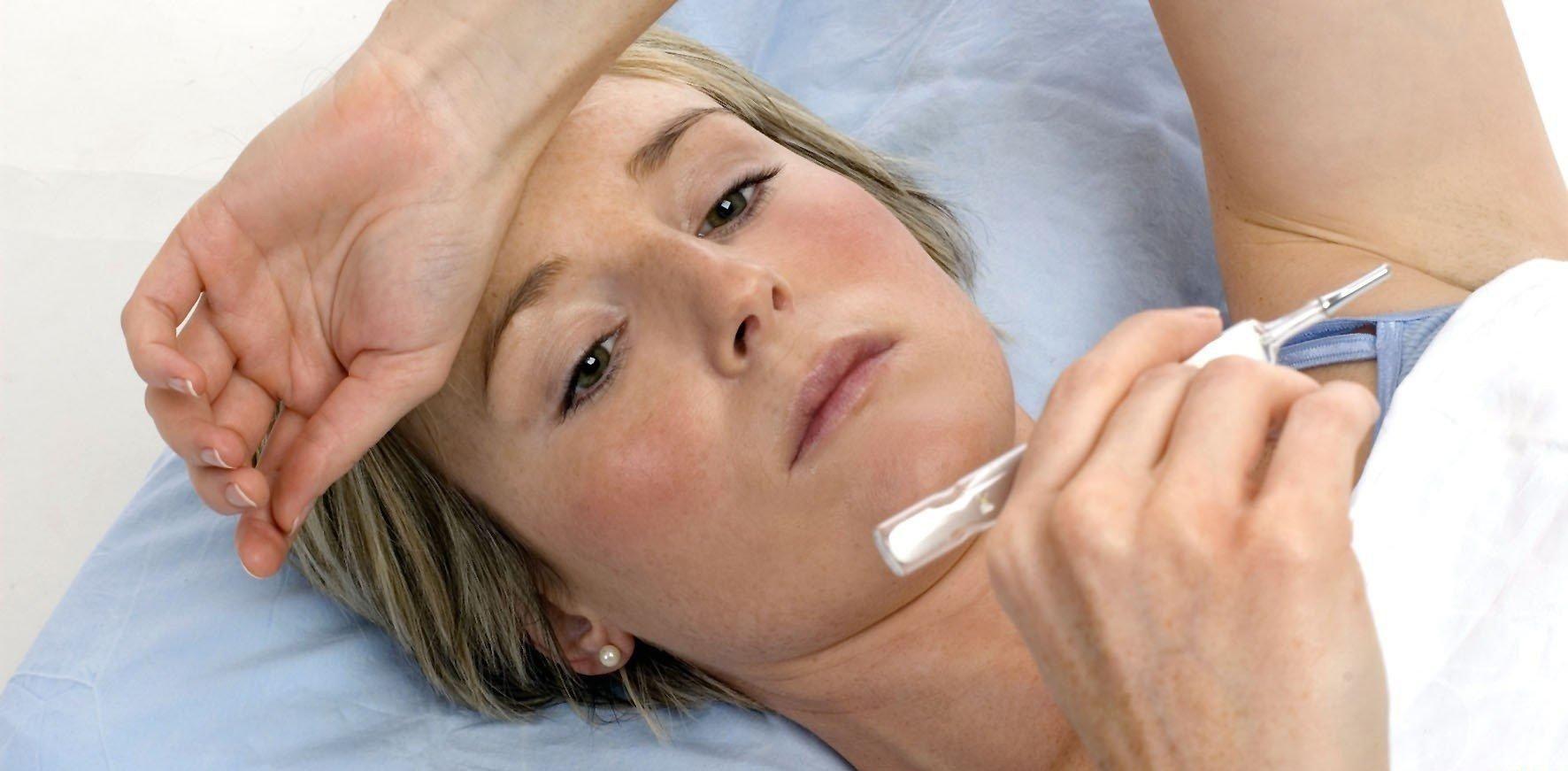 повышение температуры у женщины при воспалении кисты молочной железы