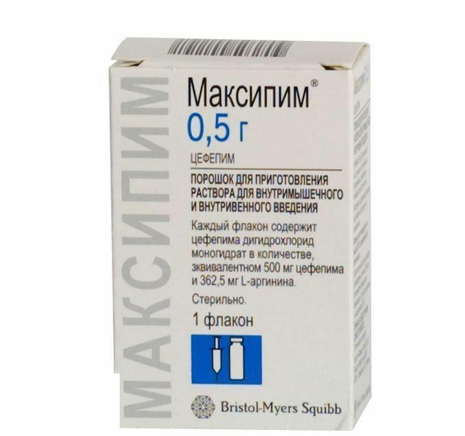 максипин