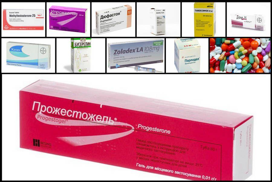 препараты, принимаемые при лечении мастопатии