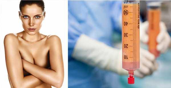 инъекции в грудь