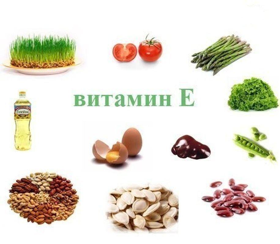 produkty-v-kotoryh-est-vitamin-e